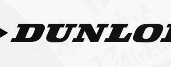 "<a href=""https://neuromoto.es/categoria/neumaticos/dunlop/custom-dunlop/dunlop-banda-blanca/cruisemax/"">CRUISEMAX</a>"