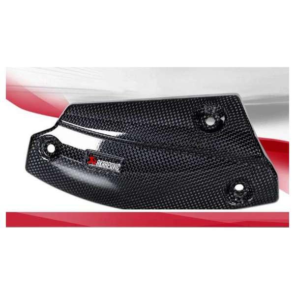 Akrapovic escudo térmico de fibra de carbono BMW R1200GS P-HSB12R4/A2