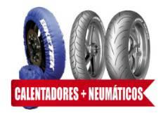 """<a href=""""https://neuromoto.es/categoria/calentadores/ofertas-pack-calentadores-neumaticos/"""">OFERTAS PACK calentadores + neumaticos</a>"""